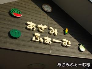 photo01-04