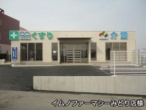 photo01-10