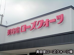 photo01-11