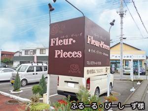 photo019-08