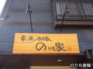 photo03-03