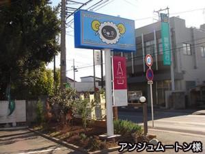 photo05-01