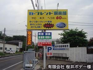 photo05-02