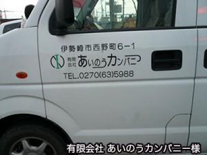 photo10-04