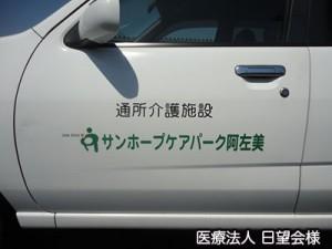 photo10-05