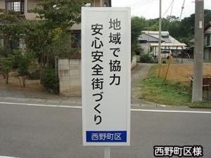photo16-04