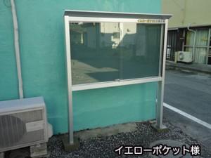 photo16-11
