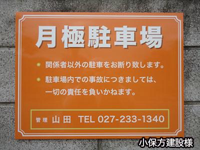 photo09-01